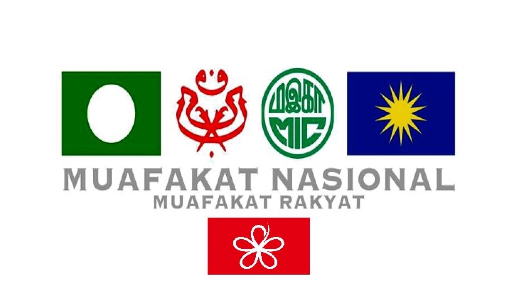 Bersatu dijangka sertai Muafakat Nasional · My KMU NeT
