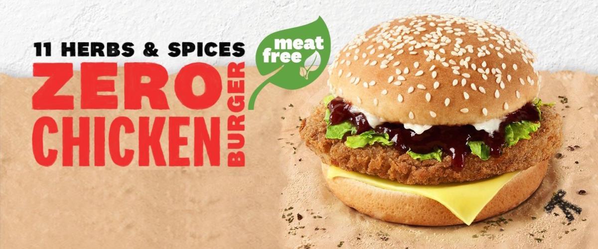 Mahu Cipta Kelainan, KFC Malaysia Bakal Perkenalkan Burger Daging Berasaskan Tumbuh-Tumbuhan
