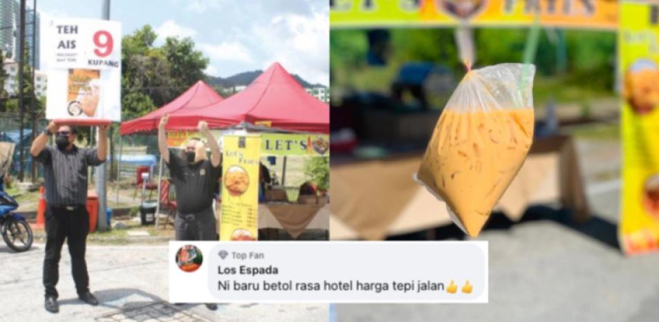 """Panas-Panas Pekena Memang On"" – Viral Hotel Ini Jual Teh Ais Ikat Tepi Harga 9 Kupang"